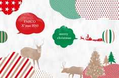PARCO / Xmas2010 Heart Illustration, Christmas Illustration, Christmas Design, Christmas Art, Christmas Poster, Stationary Design, New Year Card, Web Banner, Winter Theme