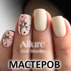 Opting for bright colours or intricate nail art isn't a must anymore. This year, nude nail designs are becoming a trend. Here are some nude nail designs. Cute Nail Art, Easy Nail Art, Beautiful Nail Art, Nude Nails, Pink Nails, Flower Nail Art, Nagel Gel, Nail Arts, Manicure And Pedicure