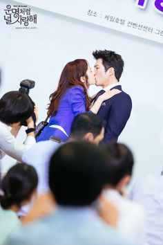 Fated to Love You ♡  When she kisses hin in front of the press ♥   #Kdrama