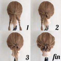 Easy hairstyles for long hair, work hairstyles, braids for long hair, sca. Short Hair Styles Easy, Short Hair Updo, Braids For Long Hair, Work Hairstyles, Trendy Hairstyles, Everyday Hairstyles, Hair Upstyles, Hair Arrange, Hair Hacks