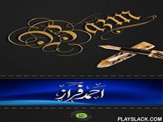 Bazm: Ahmad Faraz  Android App - playslack.com ,  Bazm: Ahmad Faraz --- a comprehensive collection of poems, videos, tributes, biography, slides, intro and photos of one of the greatest Urdu poet Ahmad Faraz.We, like millions of other admirers, are celebrating Ahmad Faraz's 83rd birthday across the world. This app is our tribute to him on this occasion.Bazm --- a production of Baqa Creatives, is a series of Urdu poetry apps. We are proud to be the leaders in Urdu apps on Android. The first…