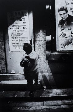 "circus-sonata: ""by Daido Moriyama / 森山大道 From the book: Actor Shimizu Isamu / ACTOR・シミズイサム (1967, Publication Date: 2015) """