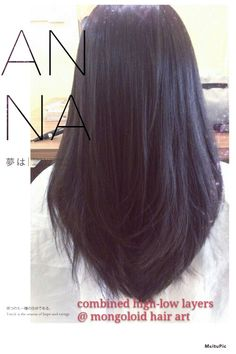 Combined high-low layers :- To created lightweight forward hairstyle and retained backward volumes.  By Mongoloid Hair Art