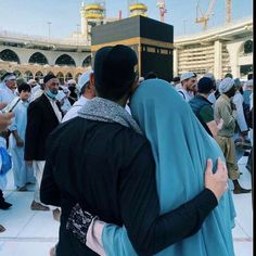 Muslim Couple Quotes, Cute Muslim Couples, Muslim Girls, Muslim Pictures, Muslim Images, Muslim Couple Photography, Cute Couples Photography, Islamic Girl Images, Islam Women