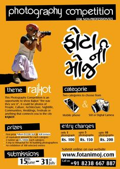Fota Ni Moj - Rajkot