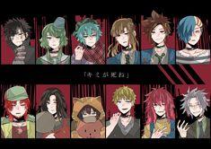 sara x sou yttd - yttd sou ; kanna x sou yttd ; sara x sou yttd ; kanna and sou yttd ; yttd keiji x sou ; joe x sou yttd Rpg Maker, Die Games, Japanese Video Games, Rpg Horror Games, My Heart Hurts, Manga Games, Ship Art, Anime Art Girl, Dachshund