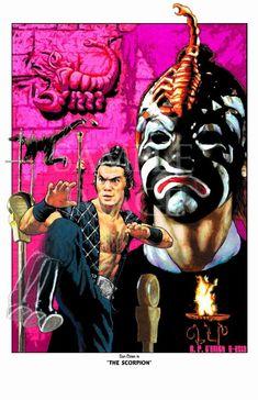 Kung Fu Martial Arts, Martial Arts Movies, Martial Artists, Miles Morales Spiderman, Venom Art, Hong Kong Movie, Artistic Visions, Kung Fu Movies, Shaolin Kung Fu