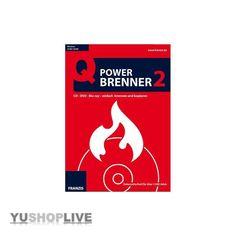 Power Brenner 2.0, CD-ROM