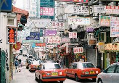 A typical street in Hong Kong