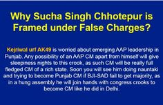 kejri you targeted a worng person this time: Punjabis stands with honest man #suchasinghchotepur #SChotepurLive