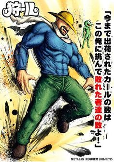 I can't really claim to know exactly what or why this is, but it looks like an imagining of random Japanese pop culture icons into Stre. Haha Funny, Hilarious, Fu Fu Fu, Funny Images, Funny Pictures, Street Fighter 4, Funny Posters, Image Fun, Funny Art
