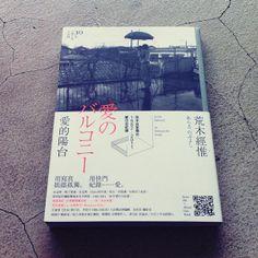 愛のバルコニー by wangzhihong.com, via Behance