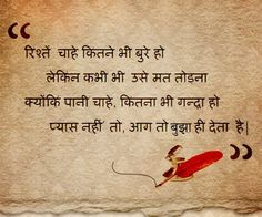 A nice thought