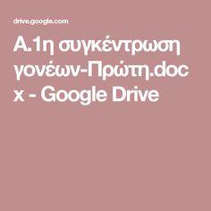 Α.1η συγκέντρωση γονέων-Πρώτη.docx - Google Drive Google Drive, School