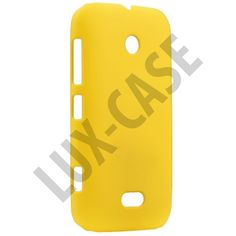 Nokia Lumia 510 Cover (Gul)