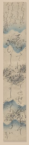 The Poetry and Artwork of Otagaki Rengetsu Japanese Calligraphy, Japan Art, Tea Ceremony, Abstract Art, Concept, Type Face, Paper, Artwork, Japanese Style