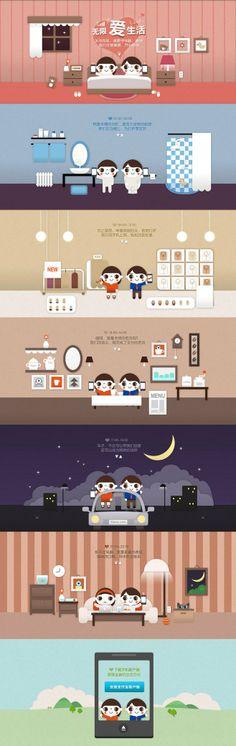 玩转支付宝 无限爱生活 #Japan #webdesign
