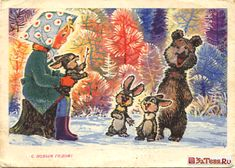 Old Russian postcards