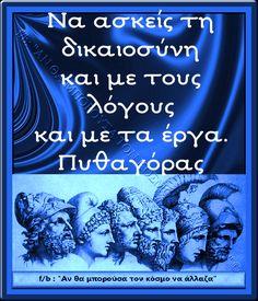 Ο Πυθαγόρας ο Σάμιος, υπήρξε σημαντικός Έλληνας φιλόσοφος, μαθηματικός, γεωμέτρης και θεωρητικός της μουσικής. Greek Culture, Greek Quotes, Greeks, Ancient Greek, Wisdom, Thoughts, Sayings, My Love, Words