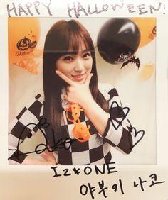 Yuri, Japanese Girl Group, Nanami, Misaki, Pledis Entertainment, The Wiz, Mickey Mouse, Honda, Disney Characters