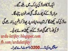 Urdu Latifay: Jokes in Urdu, Urdu Latifay, Urdu Lateefay, Larka ...