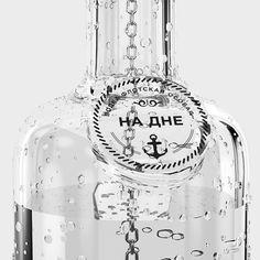 На дне - водка (8)