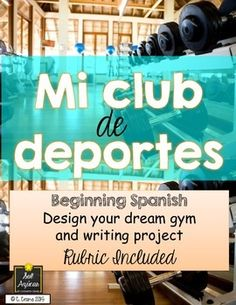 Simple design project for my beginning Spanish sports unit.