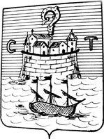 blason bateau