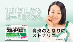 (758×437) http://www.stona.jp/index.html
