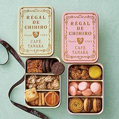 Cake Boxes Packaging, Biscuits Packaging, Baking Packaging, Dessert Packaging, Fancy Food Presentation, Sweet Cafe, Logo Cookies, Bakery Logo Design, Tea Biscuits
