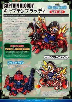 3d Character, Character Ideas, Gundam Wallpapers, Gundam Art, Custom Gundam, Robot Art, Otaku, Chibi, Geek Stuff