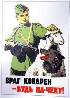 USSR Propaganda - This poster probably meant 'Look past the Nazis' disguises, and don't listen to their promises about anti-communism.' Support the war, and defeat the Nazis. USSR propaganda WWII. (n.d.). Retrieved from http://farm3.staticflickr.com/2591/4091865232_7bf4f65ef3_z.jpg
