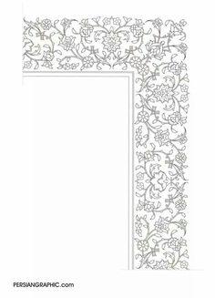Bordür – T-Shirts & Sweaters Stencil Patterns, Stencil Designs, Pattern Art, Motifs Islamiques, Ornament Drawing, Bordado Floral, Border Embroidery Designs, Illumination Art, Islamic Art Pattern