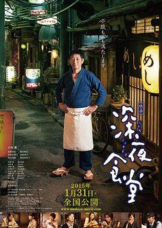15.10.?? // 별 4개// Joji Matsuoka, Kaoru Kobayashi // 극장판의 모범사례!!