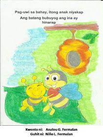 Teacher Fun Files: Maikling Kwento: Ang Batang Bubuyog Short Stories For Kids, Kids Stories, Visual Aids, Tagalog, Reading Passages, Picture Cards, Kindergarten Teachers, Best Teacher, Beach Mat