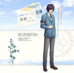 Saitou Hajime | Hakuouki ~Sweet School Life~ #otomegame