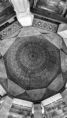 Abstract Islamic Architecture by Soha Emera on 500px