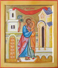 High resolution image of the icon of Saint Ann and Joachim Orthodox Icons, Tempera, Anna, Spirituality, Painting, Life, Image, Dating