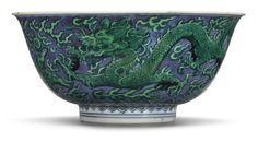 bowl ||| sotheby's n09662lot9cghgen