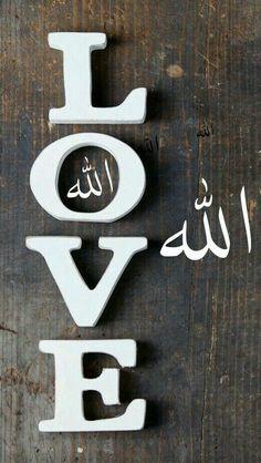 Quran Wallpaper, Mecca Wallpaper, Islamic Quotes Wallpaper, Nature Wallpaper, Kaligrafi Allah, Allah Love, Islamic Posters, Islamic Phrases, Islamic Images