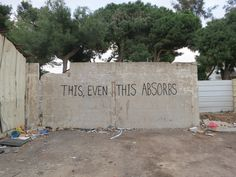 Lazarides // Know Hope Welcomes 2014 With New Outdoor Work In Tel Aviv