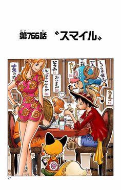 Sunny Go, Ace And Luffy, Luffy X Nami, Great Run, One Piece Nami, 0ne Piece, One Piece Fanart, Cartoon Crossovers, Manga Covers