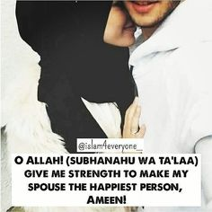 Wedding Quotes To The Couple Islam Best Ideas quotes to the couple Wedding Quotes To The Couple Islam Best Ideas Muslim Couple Quotes, Cute Muslim Couples, Couples Quotes Love, Muslim Love Quotes, Love In Islam, Love Husband Quotes, Cute Couple Quotes, Beautiful Islamic Quotes, Cute Love Quotes