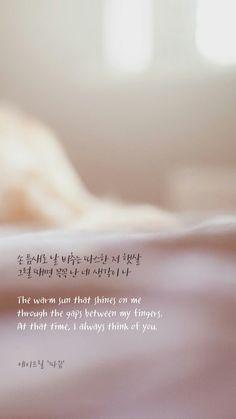 'Lovesick' (따끔) - April (에이프릴) Wallpaper (By 1theK)