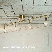 【楽天市場】場所から選ぶ> リビング:アートワークスタジオ Ceiling Lamp, Ceiling Lights, Crooked Tree, Pottery Art, Track Lighting, Home Decor, Interior Design, Room, House