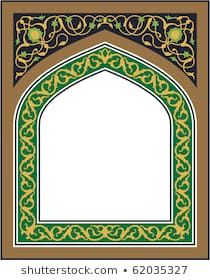 Arabic Floral Arch Traditional Islamic Background Mosque Decoration Element Elegance Background With Text Islamic Art Calligraphy Islamic Art Mosque Design