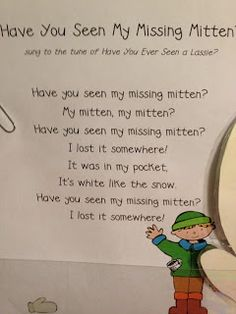 The Mitten Song.  Thinking I could hide a mitten and then student finds it by listening to voices - loud when close and soft when far away.
