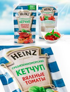 Heinz Ketchup Mediterranean with dried tomatoes on Packaging of the World - Creative Package Design Gallery