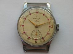 Early-soviet-POBEDA-Petrodvorec-watch-Rare-dial-decorated-with-jewels-1950s
