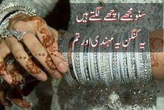 Mehndi Quotes Images : Mehndi designs quotes makedes